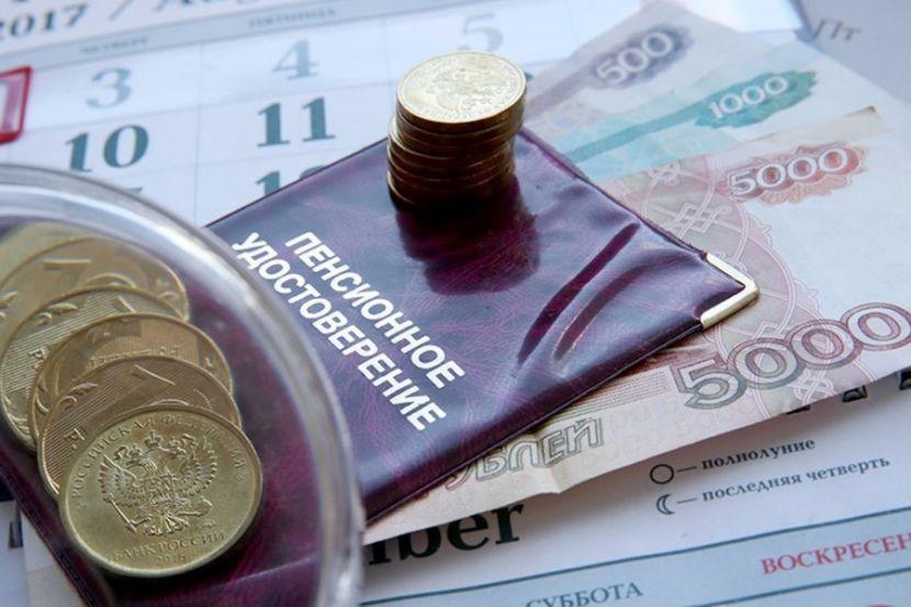 Пенсионерам выплатят по 10 тысяч рублей