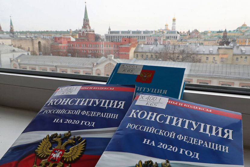 The Kremlin Has Commented on Western Concerns Over Constitutional Amendments