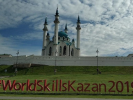 During WorldSkills 31 Performances will be Shown in 6 Theaters of Kazan