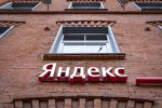 Yandex Took the First Place Among the Best Employers in Russia According to the Forbes Rating