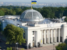 The First Meeting of the Verkhovna Rada of the New Convocation will be Held on August 29