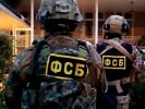 In the Crimea, a Terrorist Preparing an Explosion Was Detained