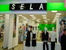 "Owner of ""Befree"" and ""Love Republic"" Has Begun Negotiations on Purchase of ""Sela"""