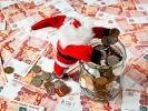 Russians Spent More Than a Trillion Rubles on New Year Holidays